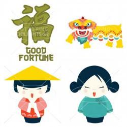 Chinese Xingfu - GS