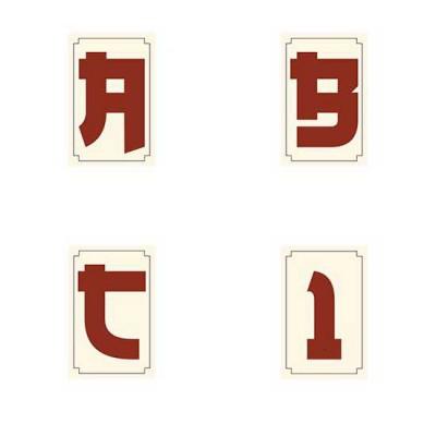 Japanese Yorokobi - AL