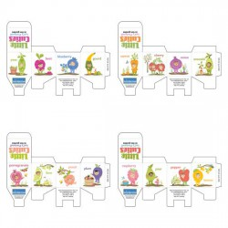 Little Cuties Garden - Boxes - PR