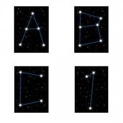 Orion - AL