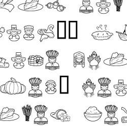 LD Symbol Thanksgiving - Font