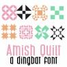 DB Amish Quilt - DB -  - Sample 2