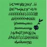 ZP Bushel and a Peck Bold - FN -  - Sample 4