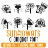 DB Sunflowers - DB -  - Sample 2