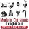 DB Modern Christmas - DB -  - Sample 2