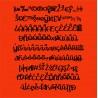 PN Megascript Sheen - FN -  - Sample 4