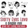 DB Starry Eyes Love - DB -  - Sample 2