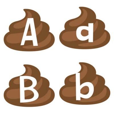 2020 Survivor - Poop Emojis - AL