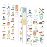 To Do - Graphic Bundle