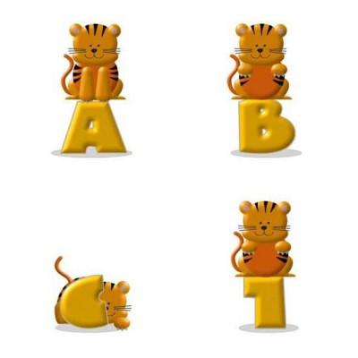 Chunky Tigers - AL