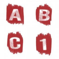 Red Paint - AL