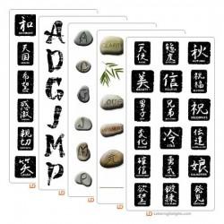 Confucius Bundle