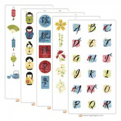 Oriental Garden Collection