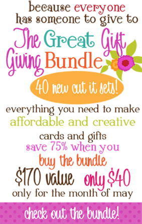 great gift giving bundle