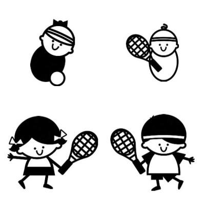 Tennis Stringbeans - SS