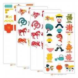 Chinese Xingfu - Cut Bundle