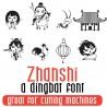 DB Zhanshi - DB -  - Sample 2