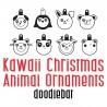 DB Kawaii Christmas - Animal Ornaments - DB -  - Sample 1